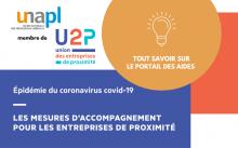 Le guide du portail des aides aux entreprises de proximité par U2P
